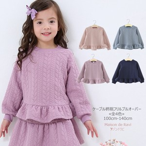 Cable Frill Pullover 4 Colors Kids Girl