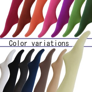 80 Denier Color Tights