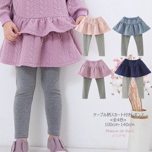 [2019NewItem] Cable Skirt Attached Raised Back Leggings 4 Colors Kids Girl