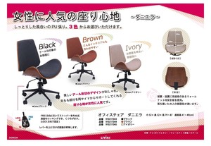 """2020 New Item"" Seat Characteristic Chair Assembly Furniture"