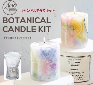 ボタニカルキャンドルキット【手作りキット】