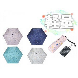 Folding Umbrella UV Cut Rain Drop Light-Weight Umbrella