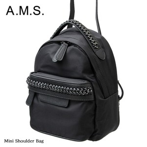 Backpack Chain Shoulder Bag Handbag Backpack
