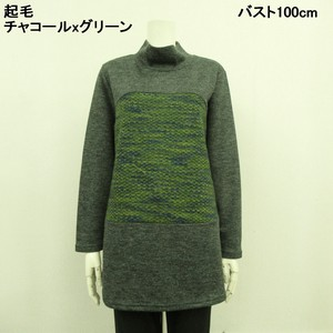 Gigging Plain Green Knitted Material Switching High Neck Tunic