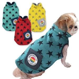Dog Wear Reversible Sweatshirt