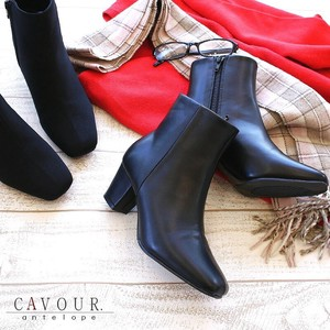 [ 2020NewItem ] Short Boots Ladies Shoes Square Wide Heel Light-Weight