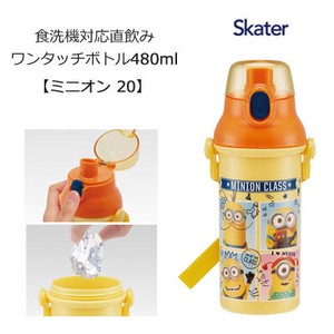for Kids Water Flask B5 SKATER Wash In The Dishwasher To Drink One touch Bottle