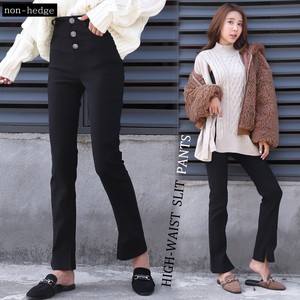 [2019NewItem] Button High-waisted Pants