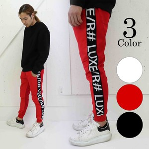 Padding High Density Pants