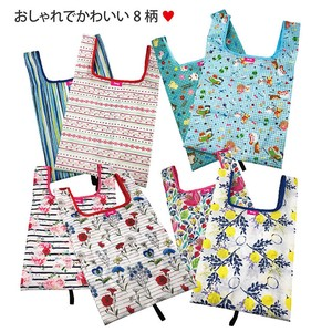 Convenience Store Bento Flat Lightly Eco Mini Bag Design