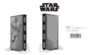 Star Wars Piggy Bank Night Freeze