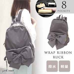 Wrap Ribbon Backpack