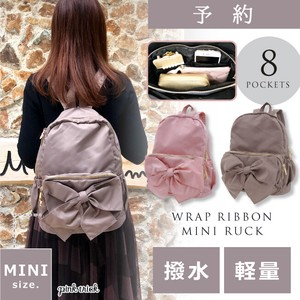 Reservations Orders Items Wrap Ribbon Backpack Travel