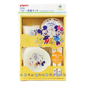 Pigeon Baby Plates & Utensil Set Mick Friends