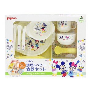 Pigeon Cooking Baby Plates & Utensil Set Mick Friends