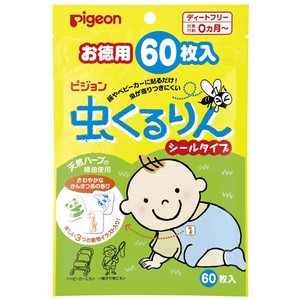 Pigeon SEAL Type 60 Pcs