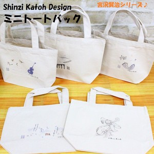 SHINZI KATOH Bag