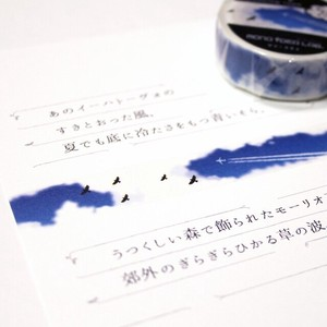 Summer Washi Tape Airplane Washi Tape