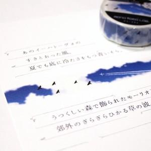 紙からのぞく、真夏のあおぞら サマースカイ マスキングテープ 爽やかな青い空と飛行機雲のマステ