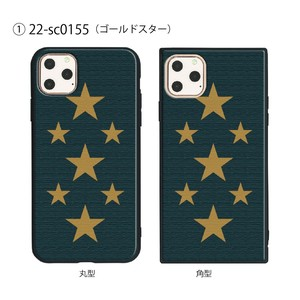 Smartphone Case Series Gold Star
