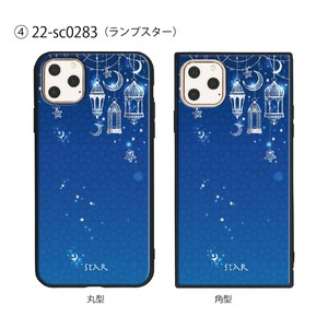 Smartphone Case Series Lamp Star