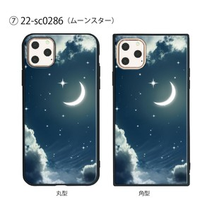 Smartphone Case Series Moon Star