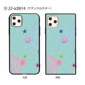 Smartphone Case Series Natural Star