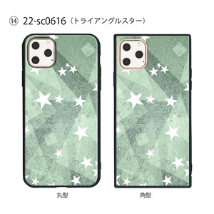 Smartphone Case Series Triangle Star