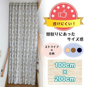 Accordion Curtain Line Flower