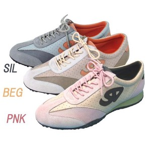 All All Year Items Silhouette Sneaker Wide 3E