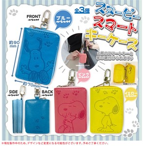 Snoopy Key Case