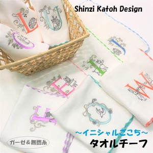 SHINZI KATOH Initial Mini Towel
