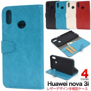 Smartphone Case Color Leather Notebook Type Case