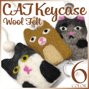 A/W Key Case Wool Felt Cat cat Hand Maid 6 Colors