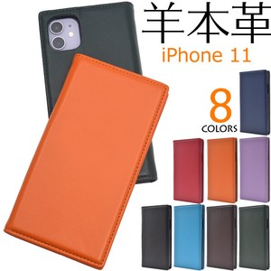 Smartphone Case Soft Material 8 Colors iPhone Skin Leather Notebook Type Case