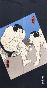 Japanese Noren Curtain Sumo
