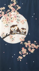 Japanese Noren Curtain Cherry Trees At Evening Owl