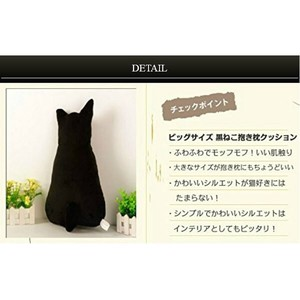 Cat Cushion Silhouette Huggy Pillow Cat Huge Cat Fluffy