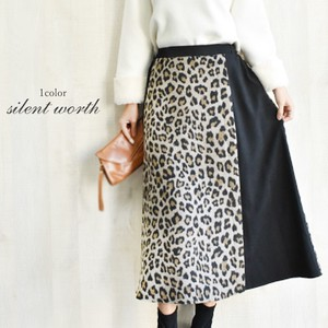 A/W Gigging Leopard Color Scheme Switching Skirt