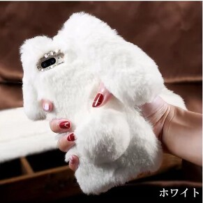 iPhone7 Cover Case Warm Fluffy Phone Cover Portable Smartphone Case