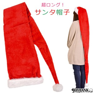 Long Santa Hats & Cap Santa Claus Christmas Hats & Cap Present Event