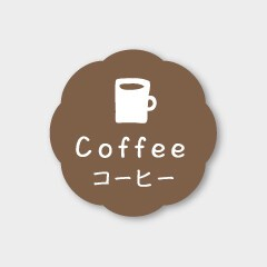 Sweets Flavor SEAL Coffee