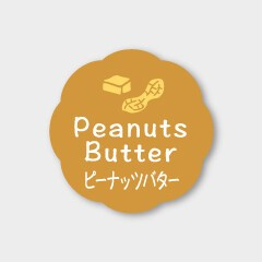 Sweets Flavor SEAL Peanuts Butter