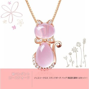 Cat Pendant Rose Quartz Necklace Cat Pendant Cat Fashion