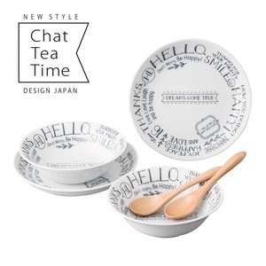Chat Tea Time Bowl Plate Set