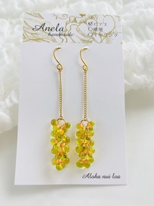 Series Yellow Pierced Earring Earring