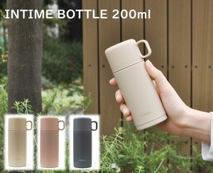 Tim Water Flask Bottle attached cup Cold Insulation Heat Retention Bottle