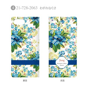 Slim Smartphone Case Notebook Type Floral Pattern Print