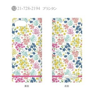 Slim Smartphone Case Notebook Type Floral Pattern Print Lantern