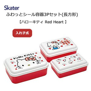 Bento (Lunch Boxes) Storage Container Hello Kitty SEAL Food Container Set Rectangle SKATER